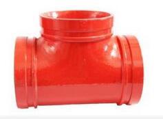 管道连接件-消防沟槽管件